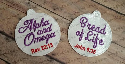 Alpha and Omega Ornament Embroidery Design